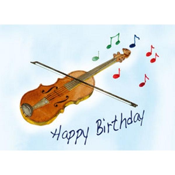 happy birthday violin: